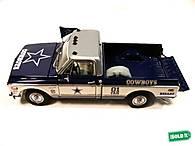 Danbury_Mint_Dallas_Cowboys_72_chevy.jpg