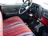 1984_interior_rt.JPG