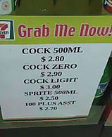 funny-chinese-sign-translation-fails-13.jpg