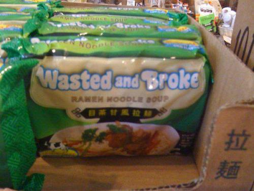 wasted_and_broke