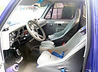 inside_seats.JPG